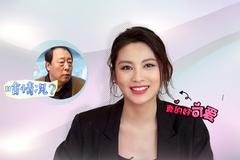 采访《热搜女王》王伟:我与关羽形成鲜明对比。我想和Ni Dahong合作