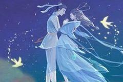 8月7日七夕节丨爱情就像健康,越攒越绵长……