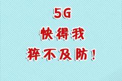 5G远程遥控手术,画面很炫酷