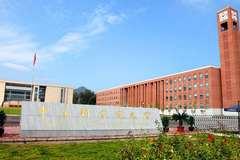2019年中国大学CWUR排名公布,国科大第3,华科超武大第10