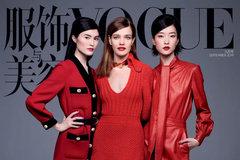 什么咖位的模特能登上时尚杂志最最最重要的九月刊,看到最后的我......