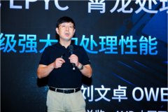 AMD在上海启动第二代AMD EPYC系列路演