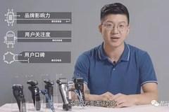 为了拯救中国男人的油腻危机,我们做了场人肉测评