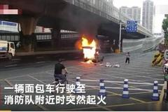 车起火,老婆抢救财物却不知老公被锁车内,导致全身烧伤60%