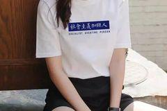 杨紫同款卫衣GET!一大波个性T恤卫衣,有趣还不会撞衫!