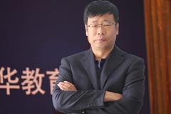 全国著名教育专家薛立新导师:学习计划的三种类型