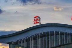 【奔走相告】巫山机场机票已在各网络平台售卖,21号的票要卖完了......