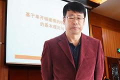 全国著名教育专家薛立新导师:合理的学习计划应当具备的要点