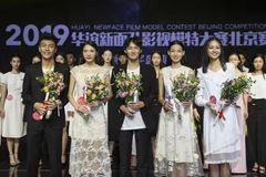 2019华谊新面孔影视模特大赛北京赛区精彩瞬间