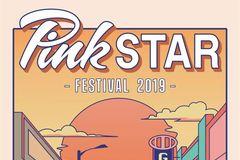 8月24~25日,PinkSTAR X HERO联名嘉年华&滑板比赛广州邀你前来!