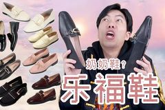"""别再穿奶奶鞋了,太难看,今年""""爸爸鞋""""才是最火!!!"""