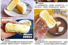 专为榴莲控打造的冰皮月饼,每一口都好过瘾!