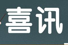 喜讯!中国又一所电影学院将诞生,文理科生能报吗?