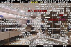 深圳1.5亿的单身豪宅火了!一个人住520㎡,一套沙发100万,网友弹幕轰炸:我膨胀了!
