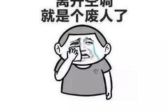 【天气预报】最近3天的巫山天气