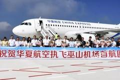 巫山机场将连通北上广等60个国内城市!