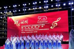 巫山群众合唱音乐会初赛落幕!