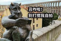 西班牙网友选出的27座最丑雕塑,看到第几个你哭了?