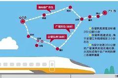 时速350公里!又一条高铁要来啦,南宁到湛江2小时可达!