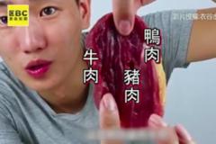 合成牛排、注胶虾、染色三文鱼,你吃下的可能都是老鼠肉!