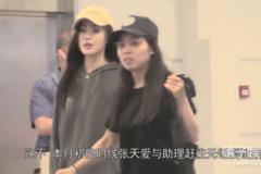 张天爱徐开骋恋情曝光?传绯闻辟谣再宣传节目,说不是营销都难