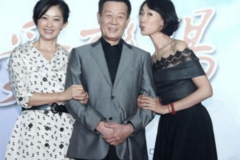 他与两位妻子和平共处36年,活成了所有男人的梦想!