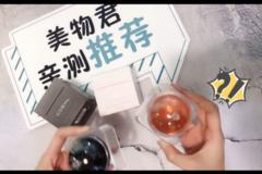 美物推荐-来自澳洲的果冻弹力洁面球