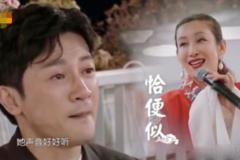 《中餐厅》收官,收入不达标难住黄晓明,只有杨紫哭成泪人