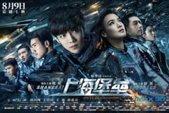 """2019年度电影盘点之国产电影""""十大奇葩"""""""