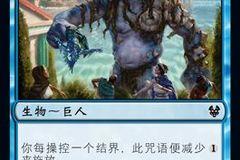 郭城:塞洛斯冥途求生限制赛单卡点评 蓝色部分