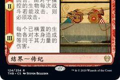 郭城:塞洛斯冥途求生限制赛单卡点评 红色部分