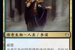 郭城:塞洛斯冥途求生限制赛单卡点评 多色、神器、地