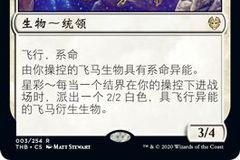 戚文涛:塞洛斯冥途求生构筑赛单卡点评 白色部分
