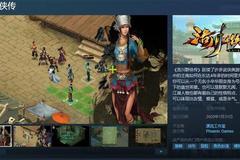 《洛川群侠传》上架Steam 月末开售