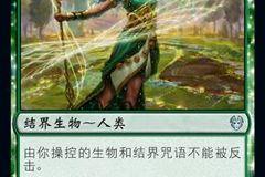 戚文涛:塞洛斯冥途求生构筑赛单卡点评 绿色部分