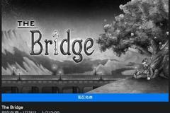 Epic喜+1活动除夕夜继续 可免费领取解密游戏《桥》
