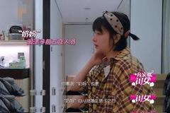 <p> 当菅直人·青子再次谈到爱情和婚姻时,他忍不住哭了。是因为他的前任