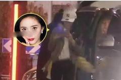 <p> 迷你杨伟大讯微博官方宣布正式结婚?