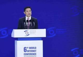 世界互联网大会第一天,李彦宏、雷军等大佬说了啥(内附活动预告)