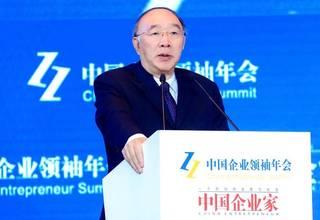 黄奇帆:中国64项金融开放措施,将带来几百亿甚至几千亿美元的外资
