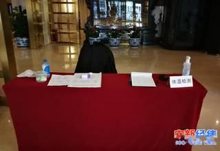香港洲际酒店或遣散约500人 国际酒店巨头遭遇裁员潮