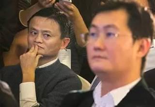 马化腾马云首次并列中国首富,最新富豪榜出炉→