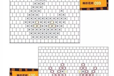 【钩编图解】家居钩鞋100款拖鞋编织花样(中文)