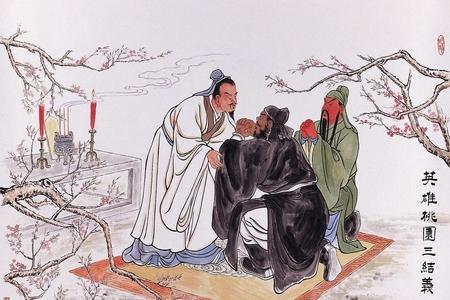 刘备比关羽小比张飞穷,为何能当老大?