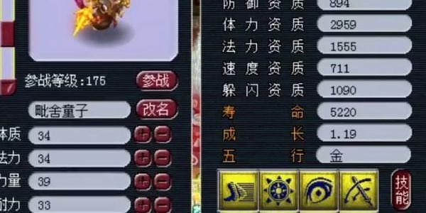 梦幻西游:力劈胚子来炼妖,no作no带啊!