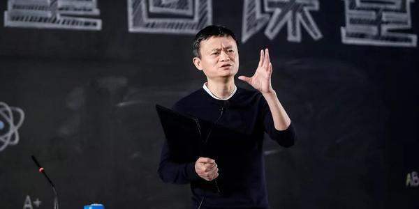马云接受新华社专访谈卸任:并非退休,是以退为进