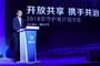 """马化腾:腾讯对网络黑产一直采取""""零容忍""""态度"""