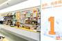 联想全球首家新零售店开业 实现线上线下同款同价 品类超1000款