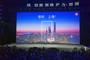 雷军MIX2S发布会回顾去年成绩 称小米正向中国设计转型