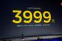 【新品】小米MIX2S发布:首款骁龙845国产手机 最高3999元!